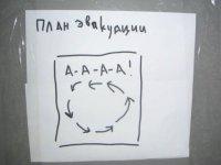 avatar883.jpg